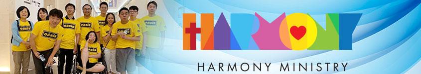 Harmony Ministry