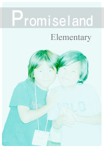 promiseland.jpg